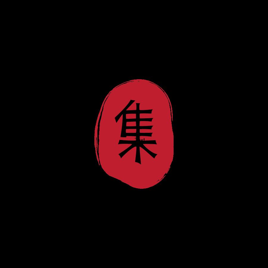 A single Pebble - logo